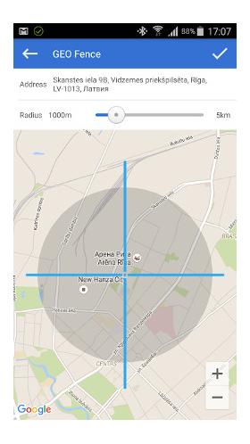 Reālā laika režīmam var sekot mobilajā telefonā vai web-mājaslapā (bezmaksas).
